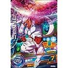 ドラゴンボールヒーローズギャラクシーミッション GM 第3弾【キャンペーン】 ジャネンバ HG3-CP5
