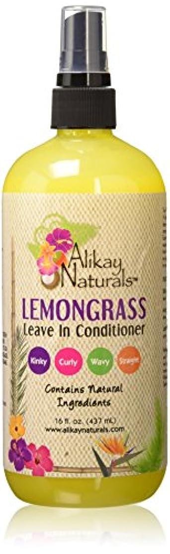 わずらわしい仲間、同僚ノイズAlikay Naturals - レモングラスは、リーブインコンディショナー16オズ