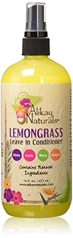 幸運な深める極貧Alikay Naturals - レモングラスは、リーブインコンディショナー16オズ