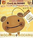 カフェ・デ・レンボ