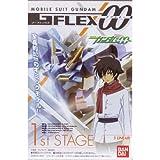 食玩 機動戦士ガンダム00ダブルオー GFLEX 全5種セット