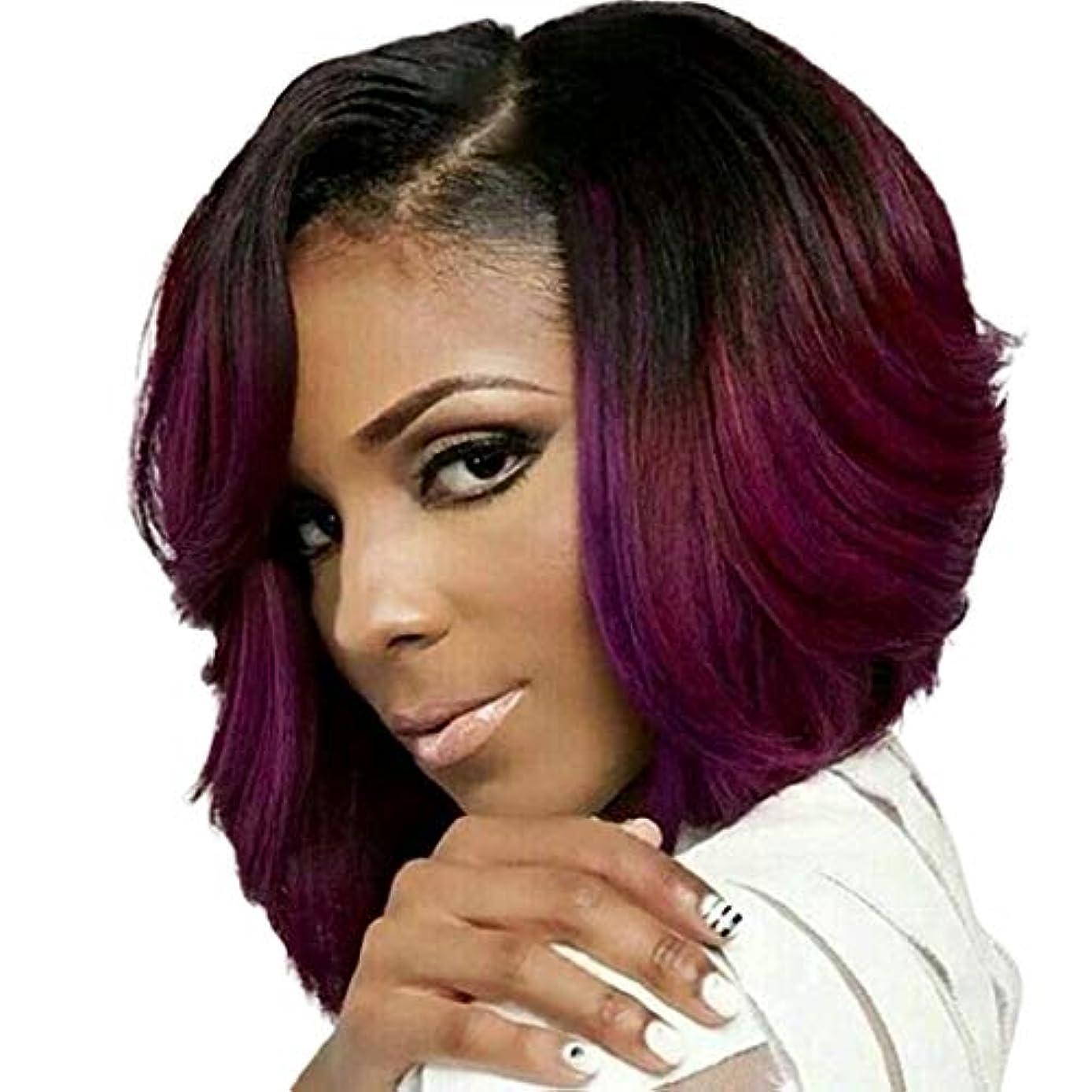 詳細な独特の先行する女性の赤い短い巻き毛ボブヘッドかつらファッションパーティーかつら