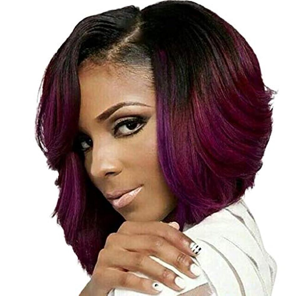 タイトアラブサラボ輝く女性の赤い短い巻き毛ボブヘッドかつらファッションパーティーかつら