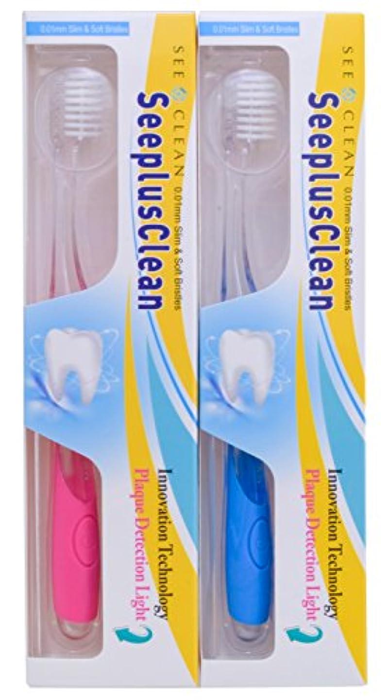 飲み込むバッチ集まるプラーク検出ライト付き 歯ブラシ シープラスクリーン ブルー?ピンク 2本セット