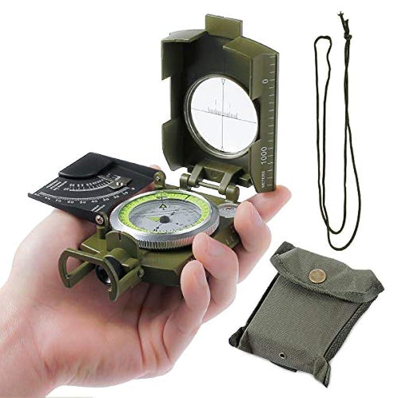 光同一のほうき軍用コンパス 羅針盤 多機能 軽量 高精度 ミリタリーコンパス 磁気コンパス 折りたたみ式 方位磁石 方位磁針 アウトドア 登山 防災 キャンプ ハイキング用