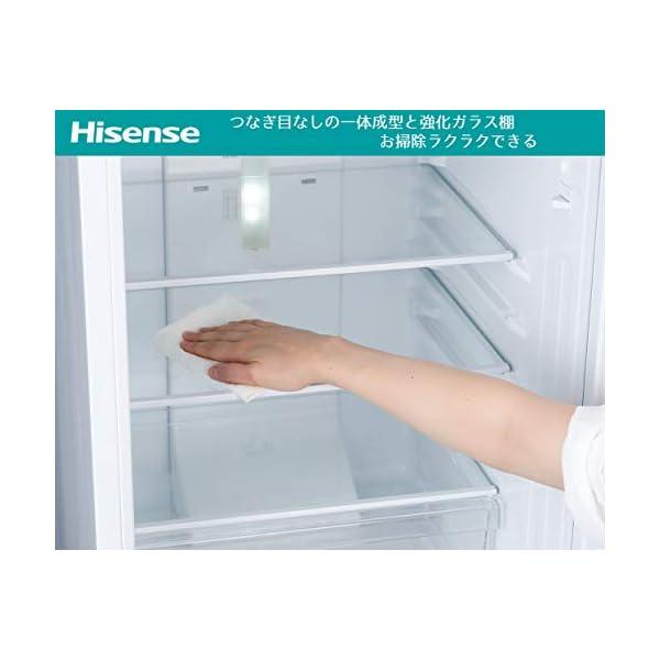 ハイセンス 冷凍冷蔵庫 120L HR-B12Aの紹介画像4