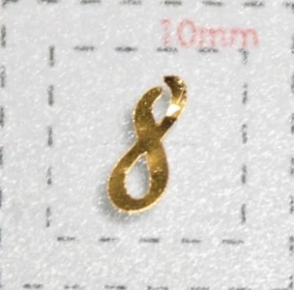 殺す滴下アンタゴニスト【数字ネイルシール】1筆記体《8》ゴールド/1シート9枚