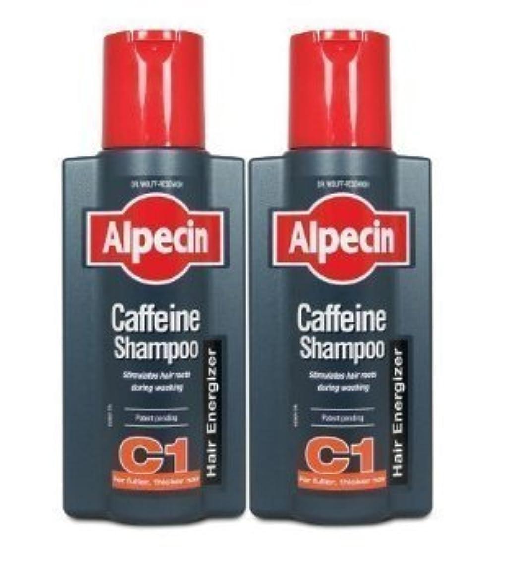 レパートリー聡明環境に優しい2 X Alpecin Caffeine Shampoo [並行輸入品]