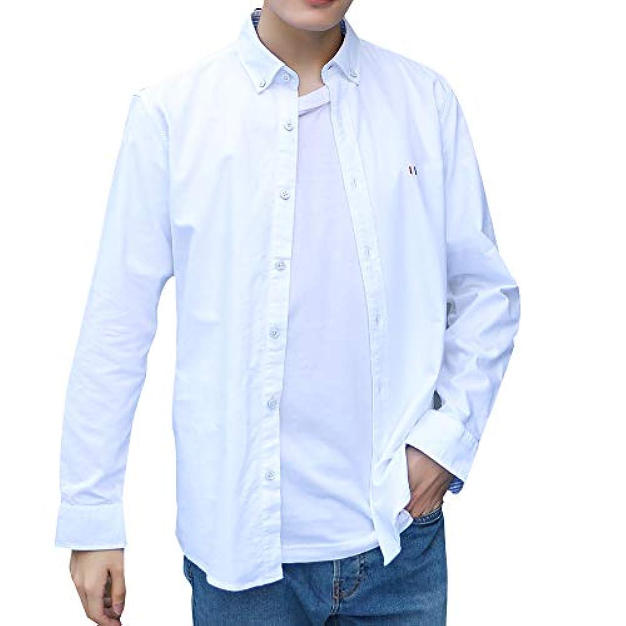 クッション恐れる間違いシャツ メンズ 長袖 オックスフォードシャツ 無地 ビジネス Yシャツ ボタンダウン ワイドカラー カジュアル ワイシャツ