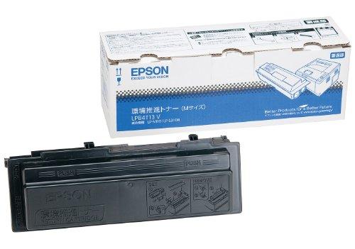 エプソン 環境推進トナー Mサイズ/ブラック LPB4T13V