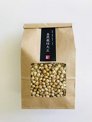 自然栽培大豆(無肥料・無農薬)熊本産・熊本在来種<八天狗>1キロ(H30年度)