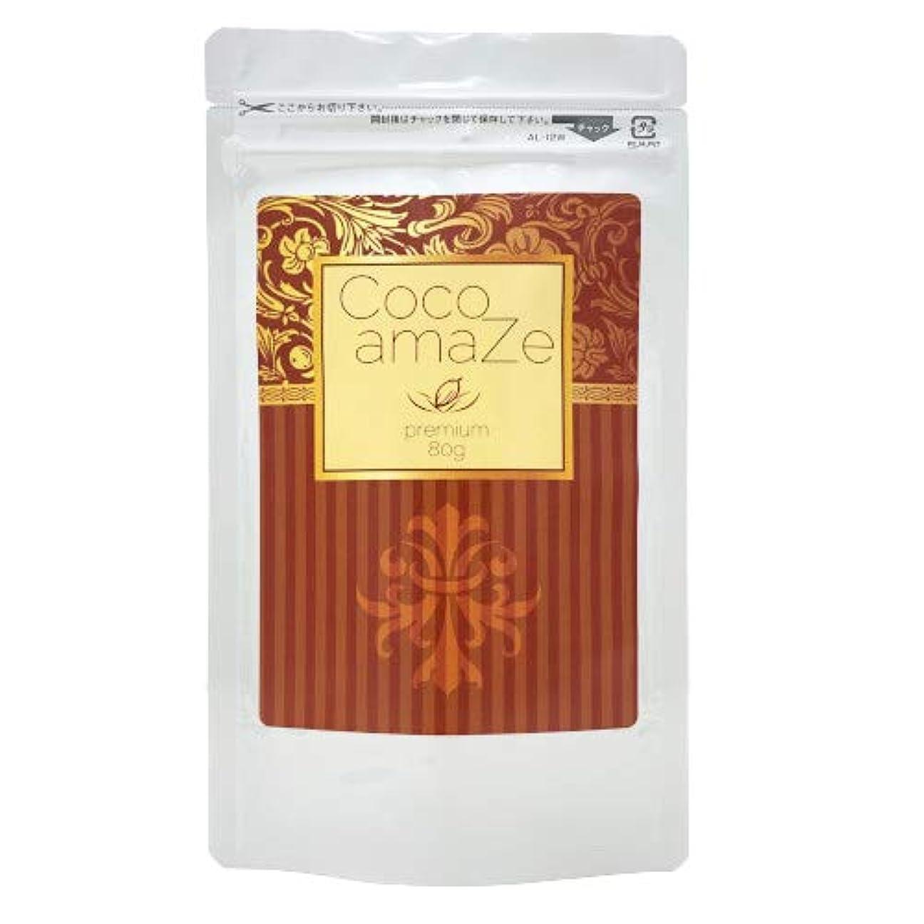 不信居心地の良いきれいにココアメイズ ダイエットドリンク 80g ダイエットココア キャンドルブッシュ