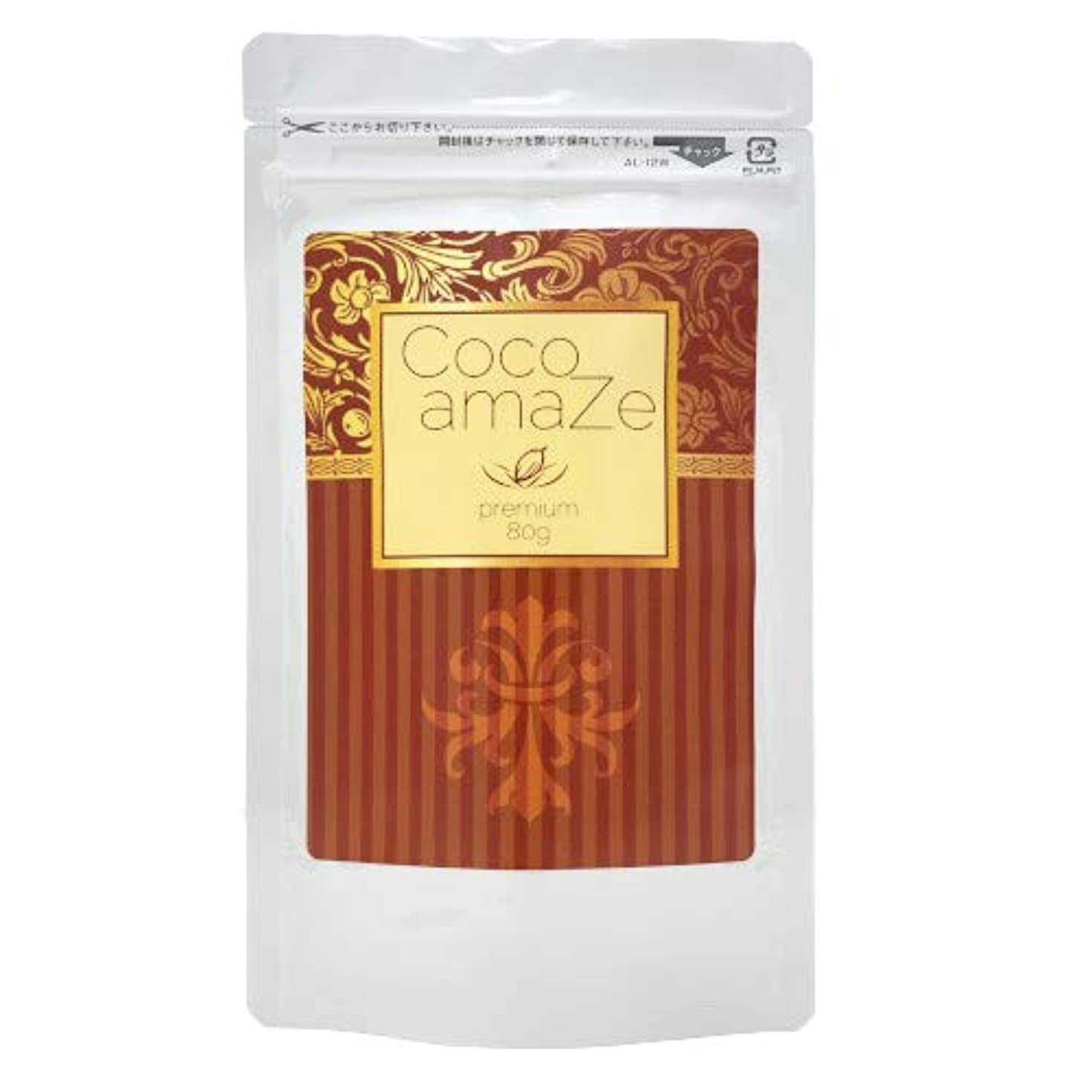 ブラジャー権限を与える会社ココアメイズ ダイエットドリンク 80g ダイエットココア キャンドルブッシュ