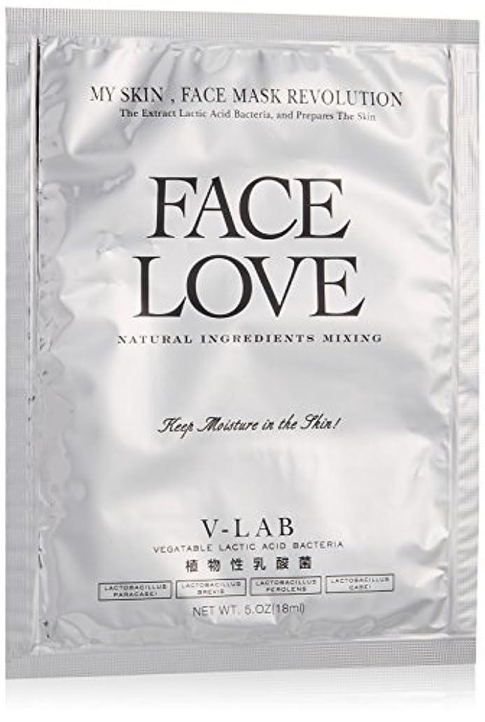 抗生物質量で協同FACE LOVE 1枚