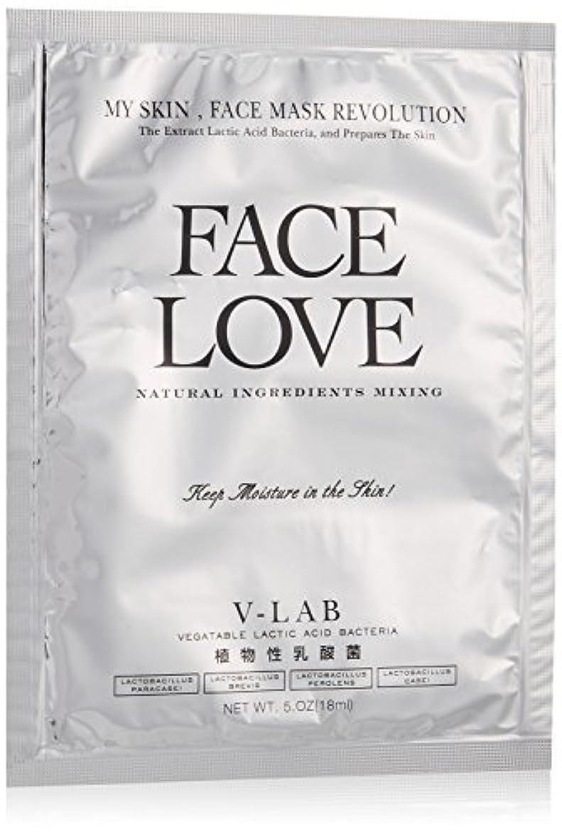 ボリューム同化状況FACE LOVE 1枚