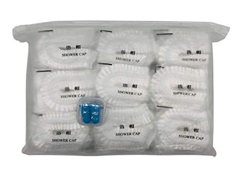 六分儀フレキシブル却下するMaltose シャワーキャップ 使い捨て 100枚セット ヘアキャップ 個包装 使い捨てキャップ お風呂上がり バス用品 透明 耳栓付き 軽量 (大きいサイズ)