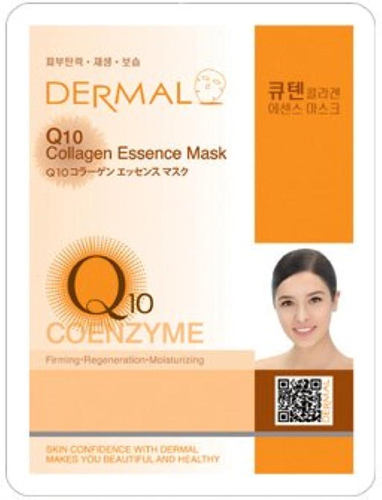 知る司書市の中心部シートマスク Q10 コエンザイム 10枚セット ダーマル(Dermal) フェイス パック