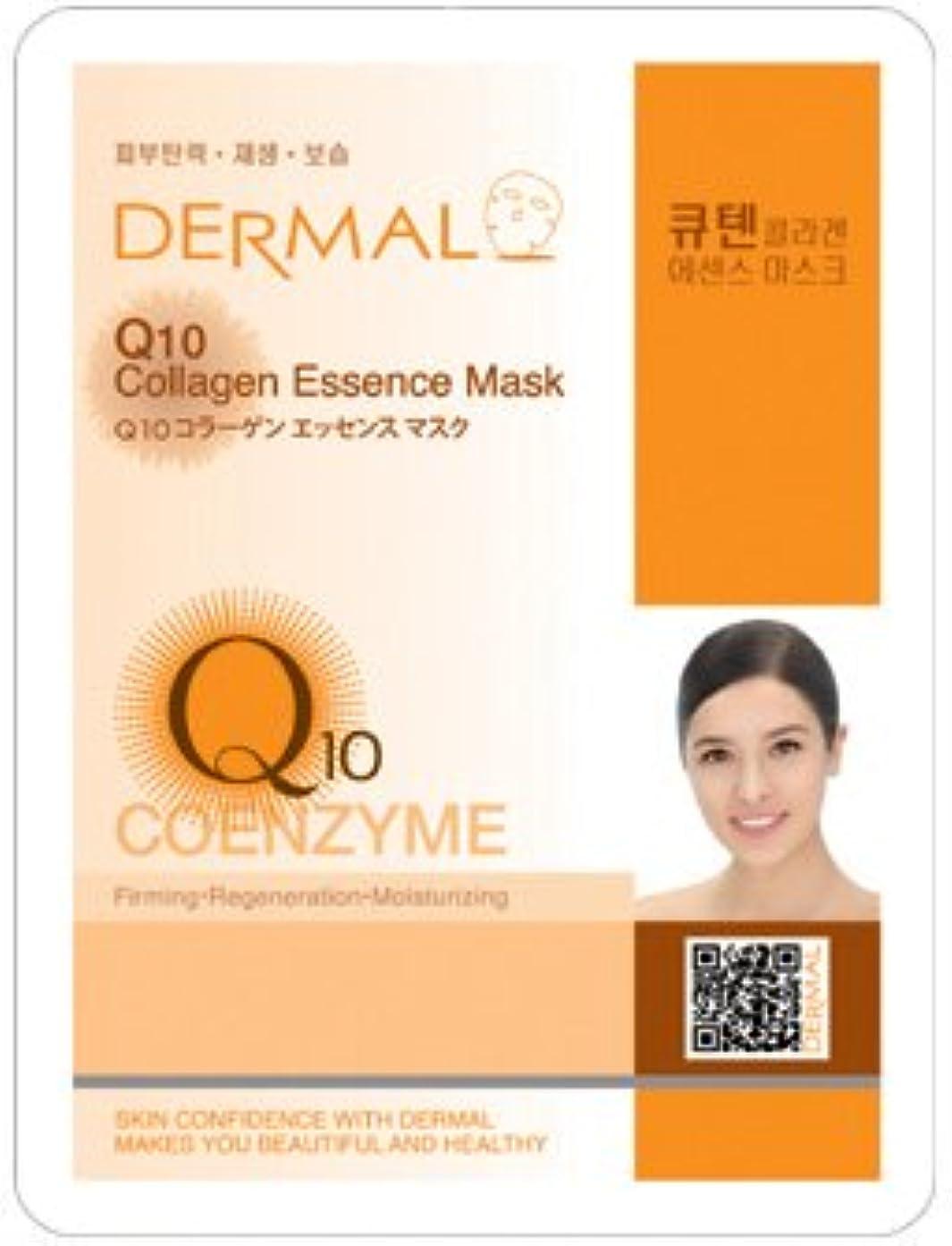 足音振り返るエピソードシートマスク Q10 コエンザイム 10枚セット ダーマル(Dermal) フェイス パック