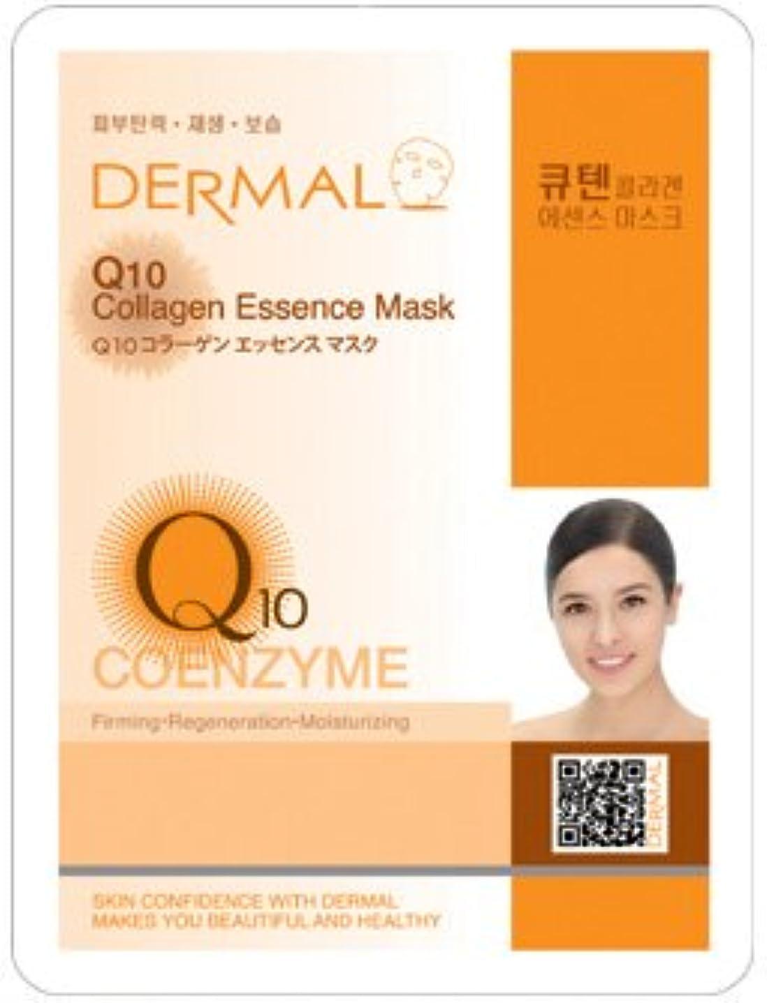 摂氏コショウアライメントシートマスク Q10 コエンザイム 100枚セット ダーマル(Dermal) フェイス パック