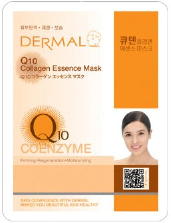 化学者付けるお香シートマスク Q10 コエンザイム 10枚セット ダーマル(Dermal) フェイス パック
