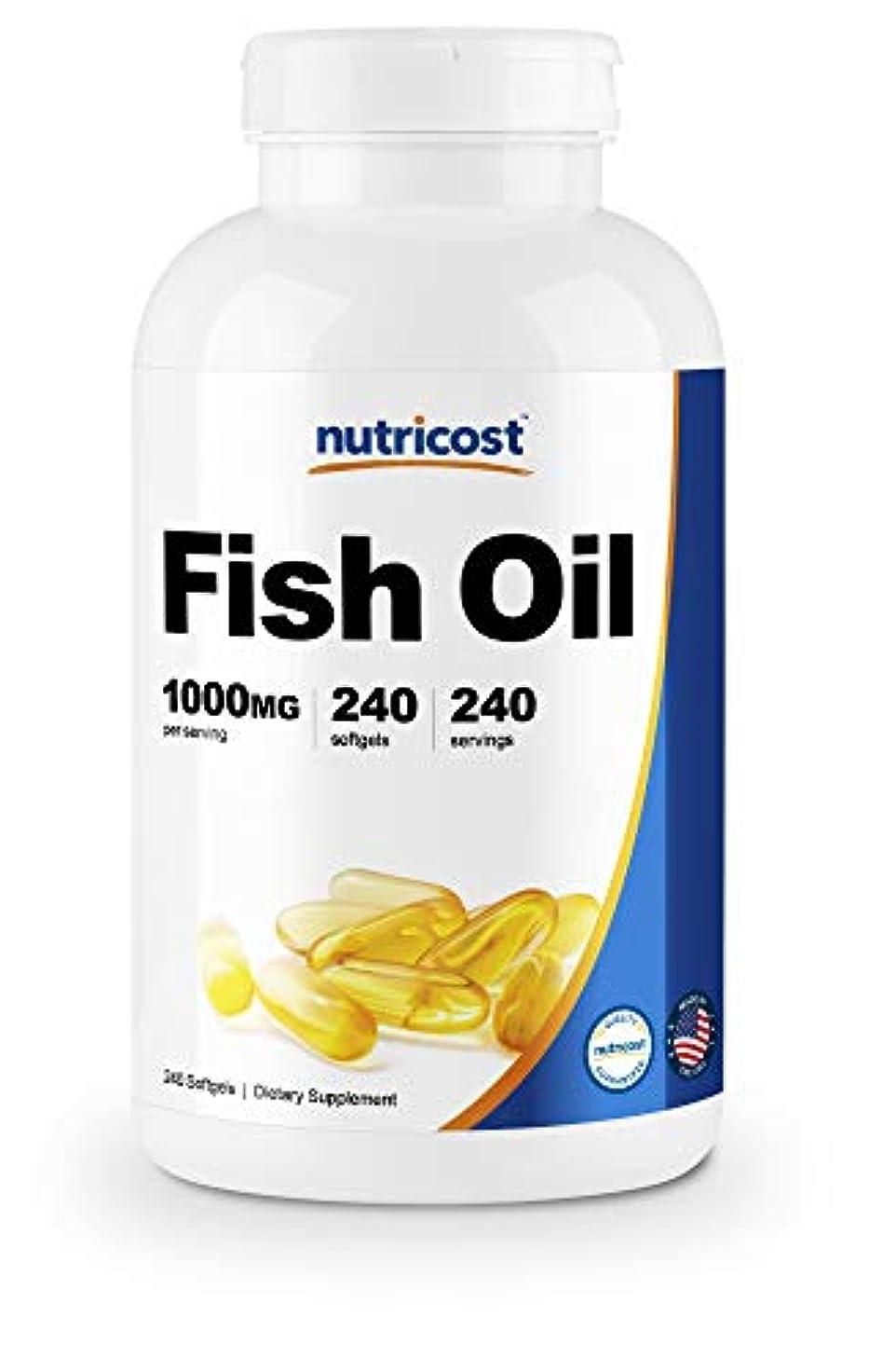 純正北クルーズNutricost 魚油オメガ3 1000mg(オメガ3の600mg)、240ソフトカプセル、非GMO、グルテンフリー