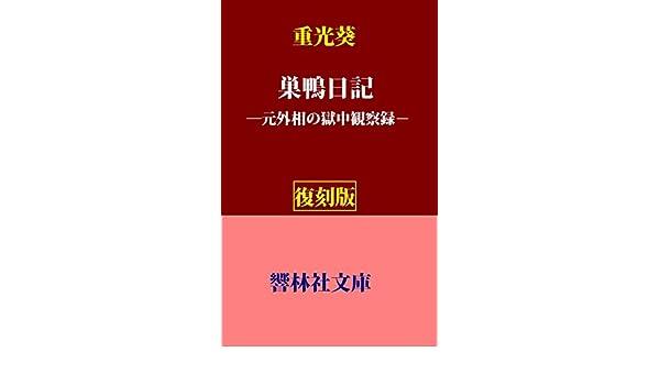 Amazon.co.jp: 【稀少復刻版】...