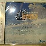 ラブライブ!サンシャイン!! Aqours Thank you, FRIENDS!! SOLO CONCERT 4th LIVE 会場限定CD