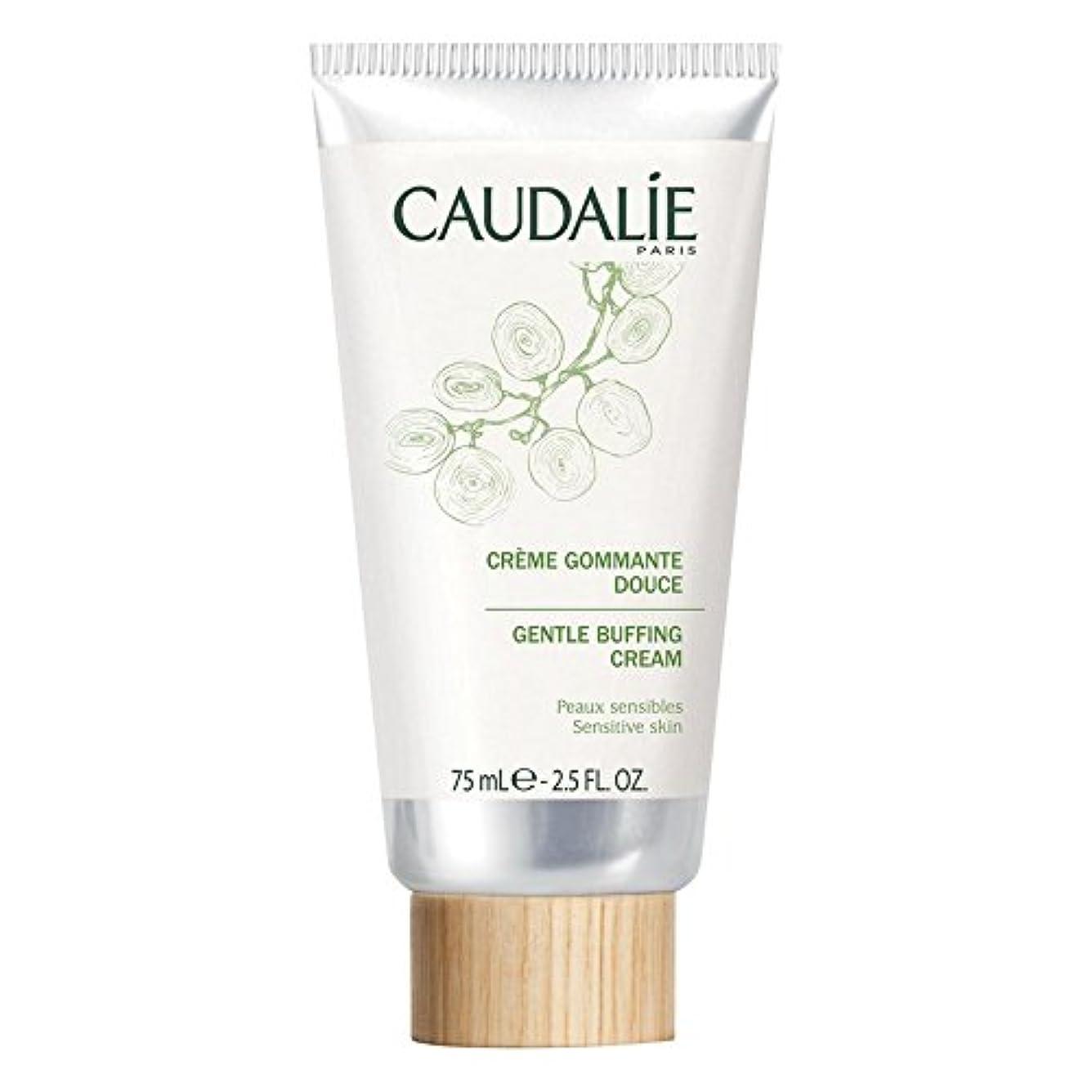 タップ達成可能生きるCaudalie Gentle Buffing Cream 75ml (Pack of 6) - コーダリー穏やかバフクリーム75ミリリットル x6 [並行輸入品]