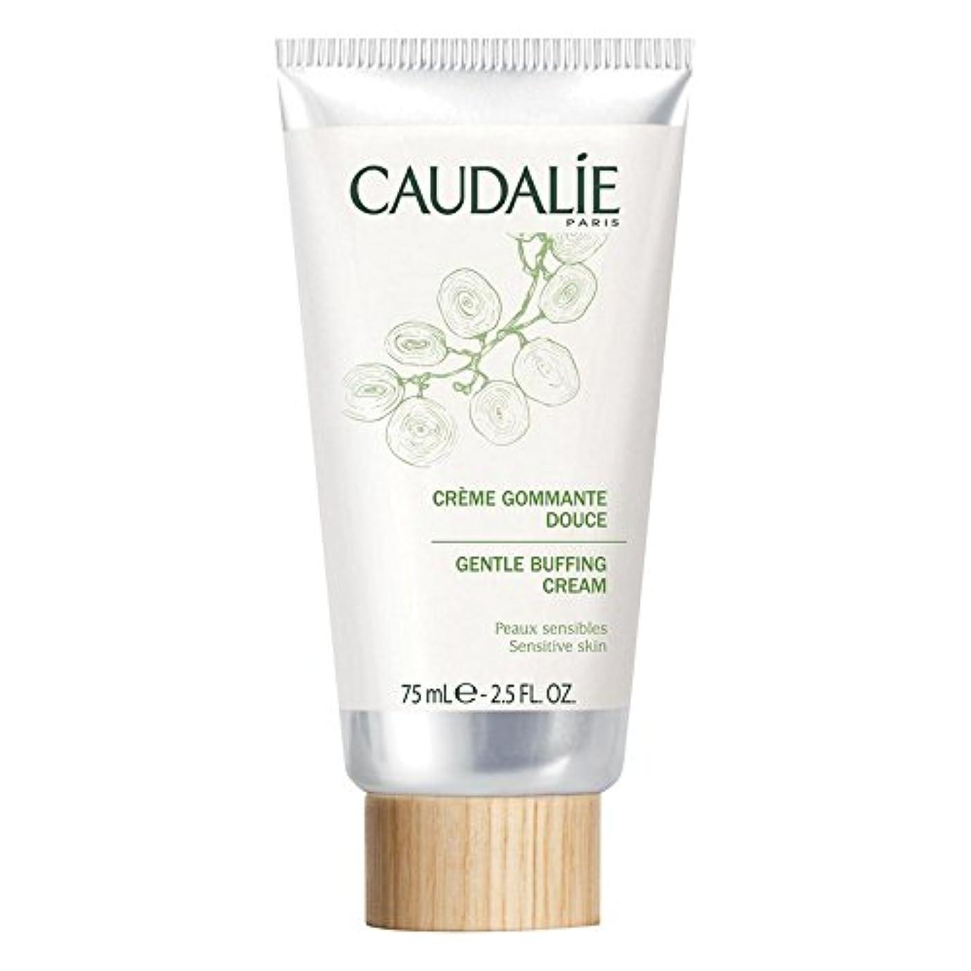 コーダリー穏やかバフクリーム75ミリリットル x4 - Caudalie Gentle Buffing Cream 75ml (Pack of 4) [並行輸入品]