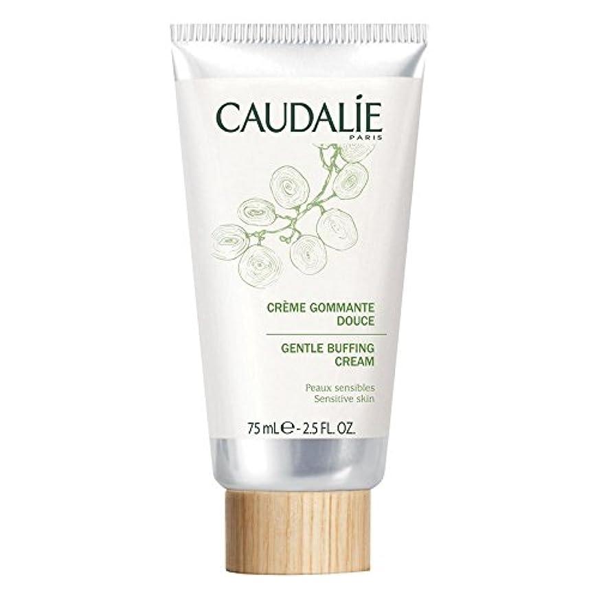 コーダリー穏やかバフクリーム75ミリリットル x2 - Caudalie Gentle Buffing Cream 75ml (Pack of 2) [並行輸入品]