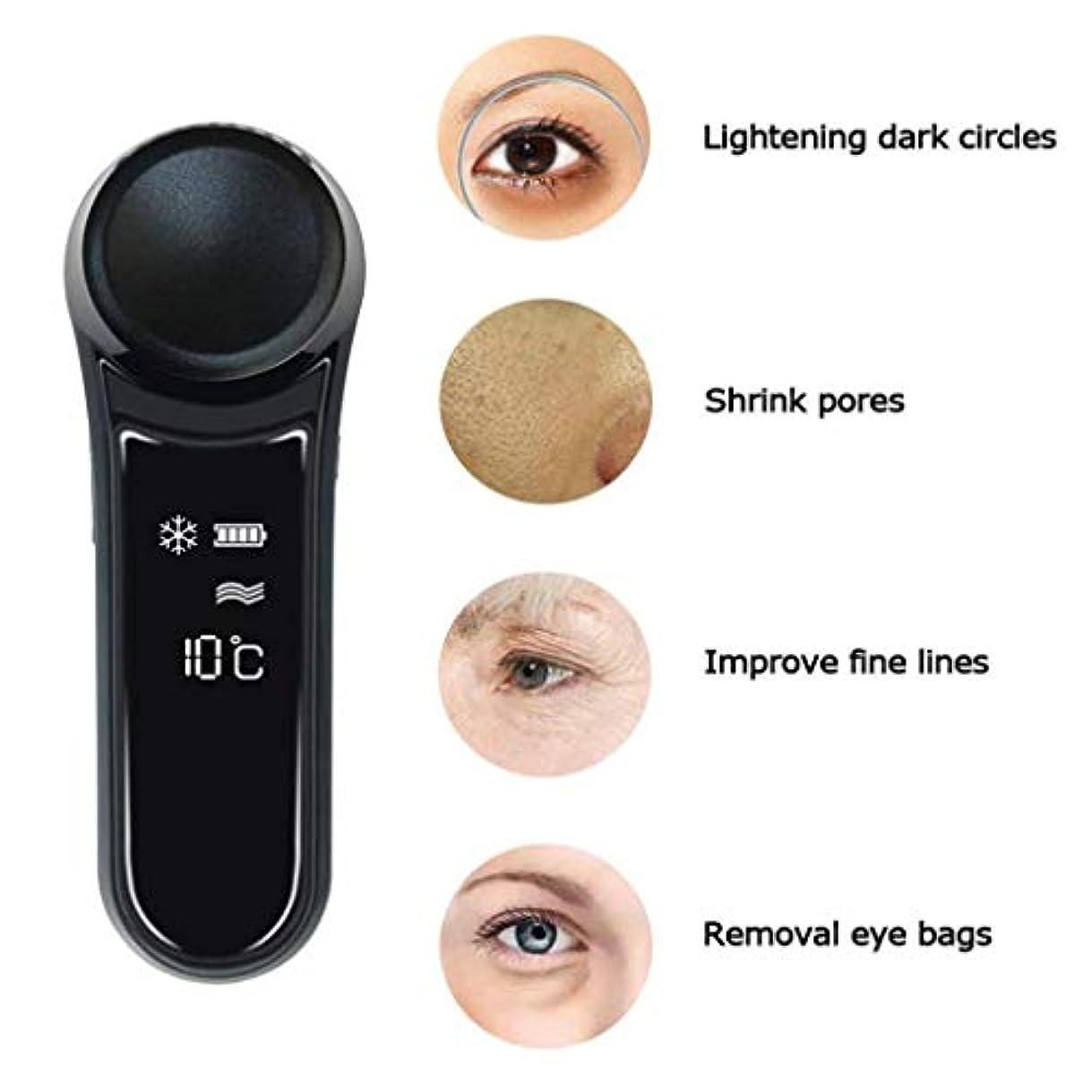 今日拡張人柄アイマッサージャー、ホームイオンアイケア美容機器、アイバッグブラックサークルの改善、目の疲れの解消、肌の引き締め、しわの軽減