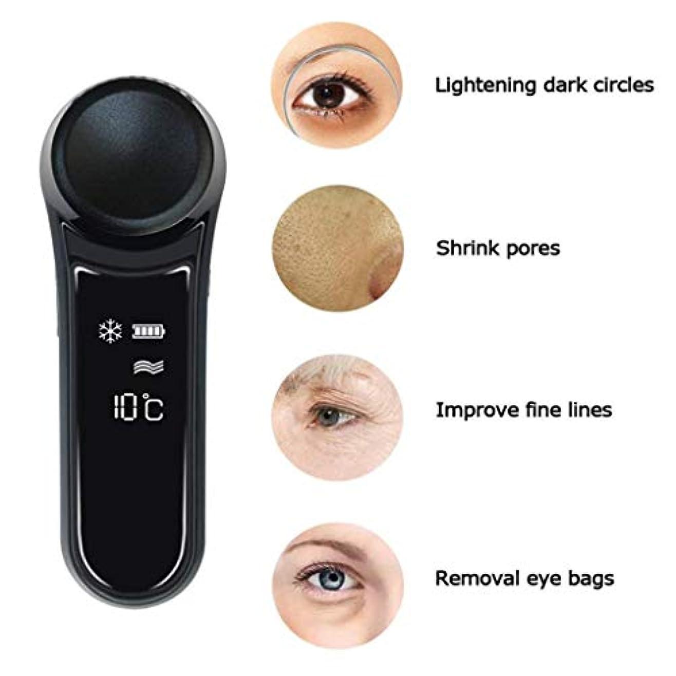 相対サイズ側溝店主アイマッサージャー、ホームイオンアイケア美容機器、アイバッグブラックサークルの改善、目の疲れの解消、肌の引き締め、しわの軽減