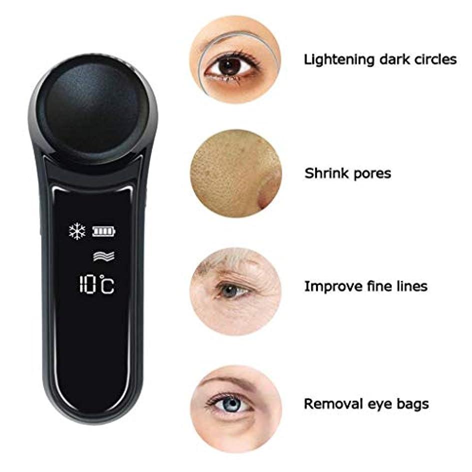 印象属性鋸歯状アイマッサージャー、ホームイオンアイケア美容機器、アイバッグブラックサークルの改善、目の疲れの解消、肌の引き締め、しわの軽減