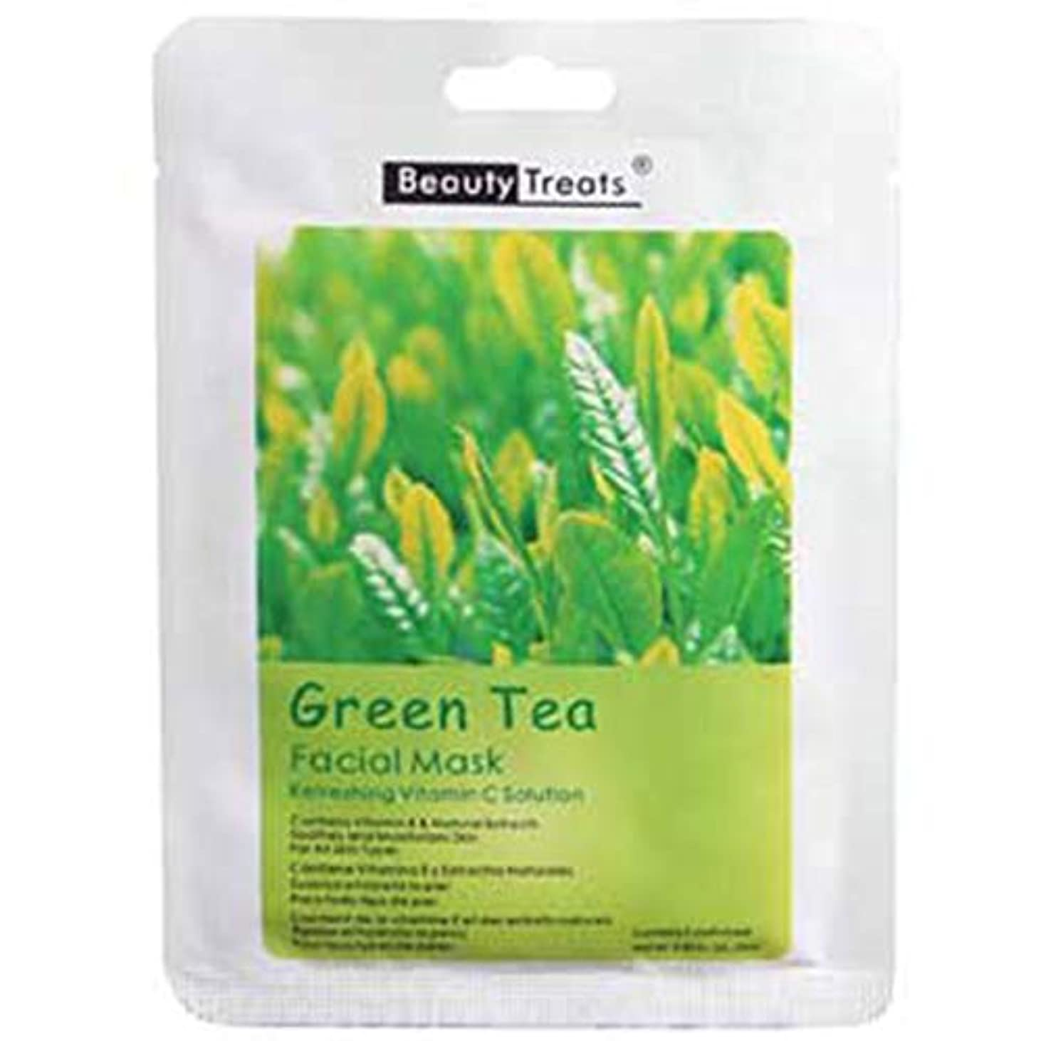 時刻表季節オーディションBEAUTY TREATS Facial Mask Refreshing Vitamin C Solution - Green Tea (並行輸入品)