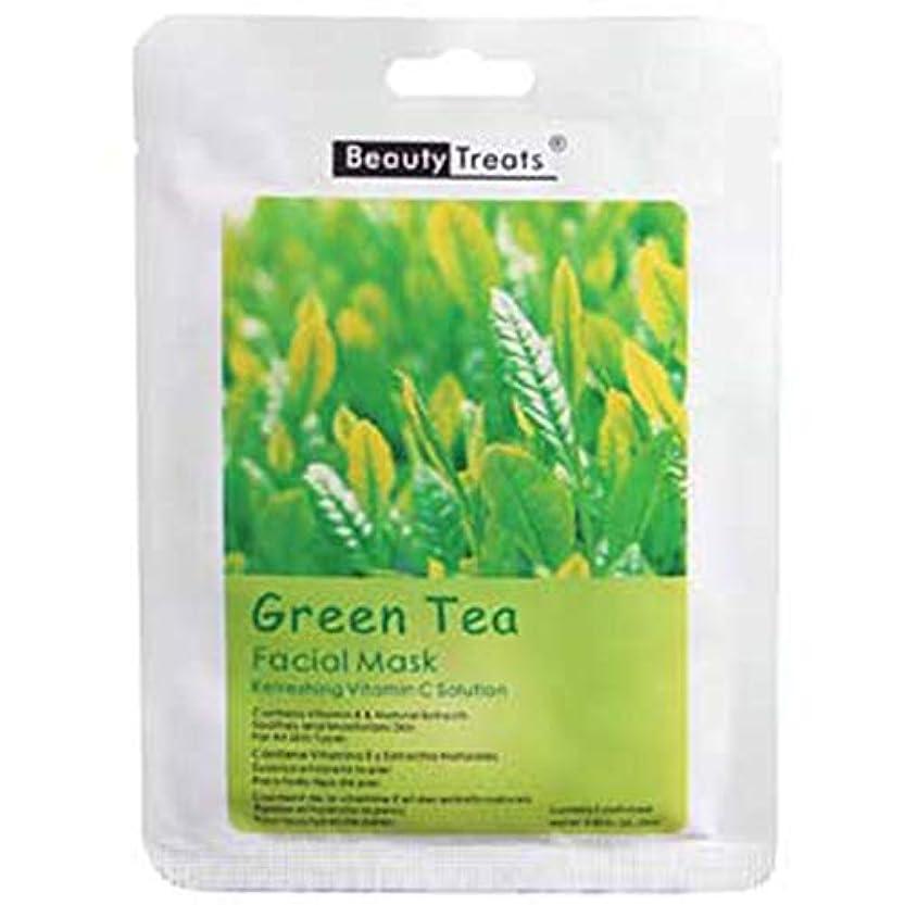 高層ビル荒廃する侵入するBEAUTY TREATS Facial Mask Refreshing Vitamin C Solution - Green Tea (並行輸入品)