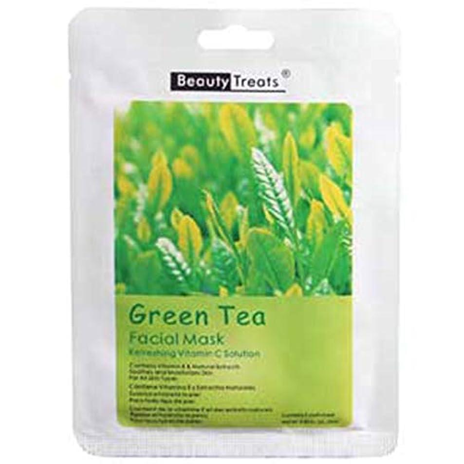 育成ベリーヶ月目BEAUTY TREATS Facial Mask Refreshing Vitamin C Solution - Green Tea (並行輸入品)