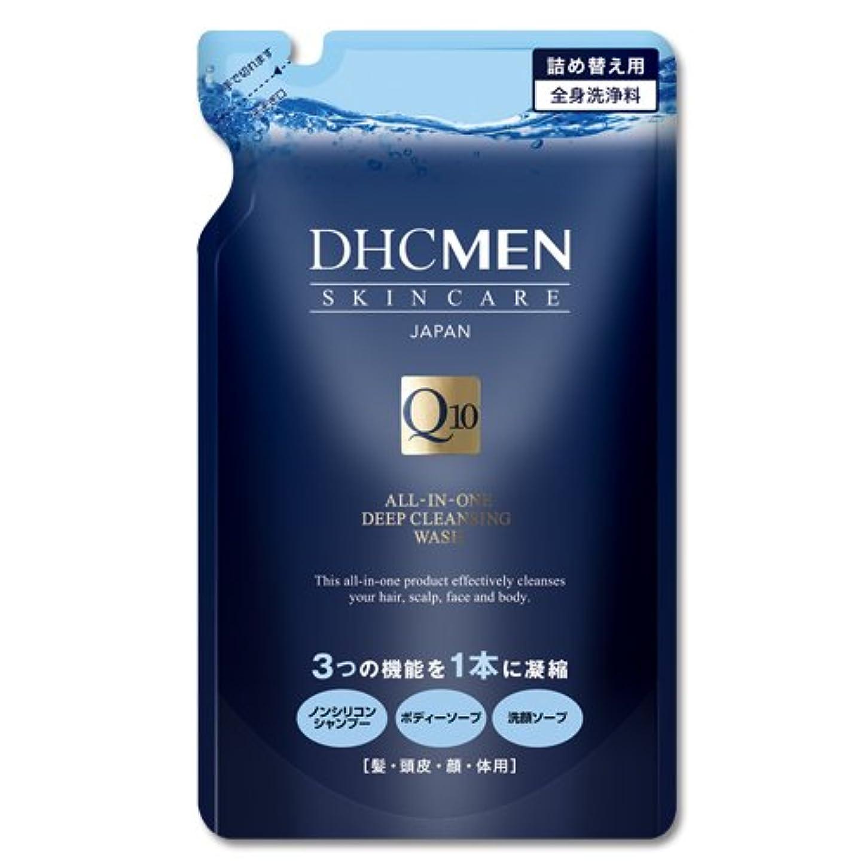 二層反映する熟練したDHC MEN オールインワン ディープクレンジングウォッシュ 詰め替え用