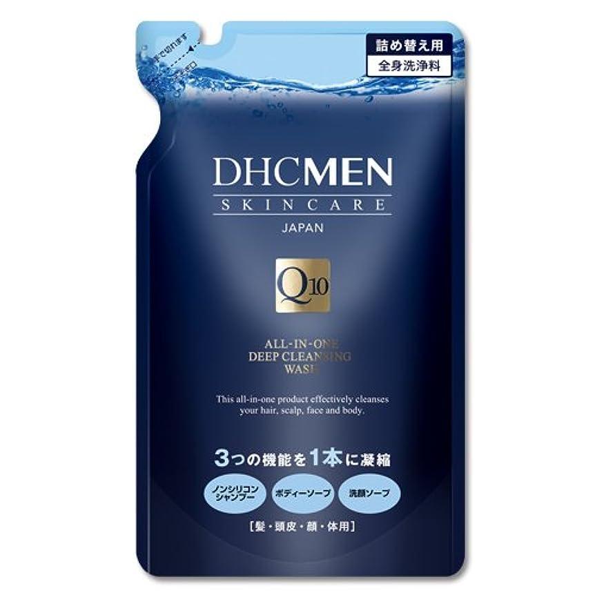 満足お風呂コンテンツDHC MEN オールインワン ディープクレンジングウォッシュ 詰め替え用