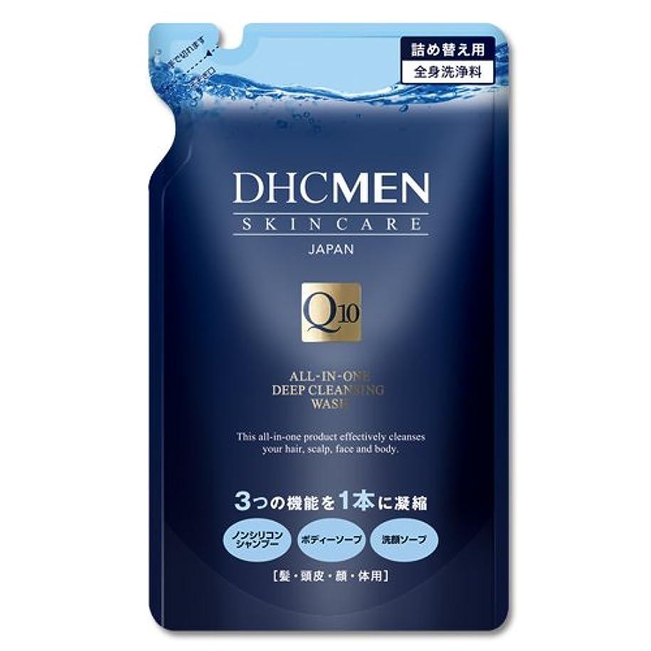 適用するトムオードリース自分のDHC MEN オールインワン ディープクレンジングウォッシュ 詰め替え用