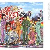 「SKET DANCE」主題歌集 THE BEST DANCE(初回限定盤)