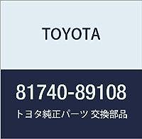 TOYOTA (トヨタ) 純正部品 サイド マ-カ- ランプ 品番81740-89108