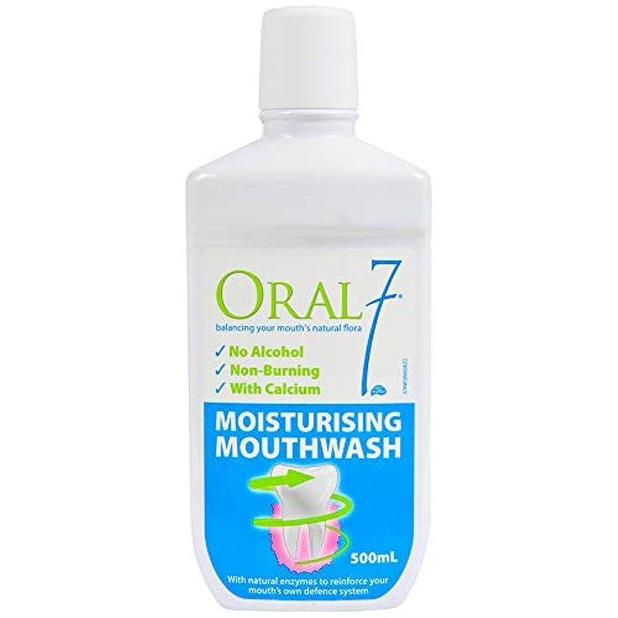 ずんぐりした集団些細なオーラル7 モイスチャライジングマウスウォッシュ 500ml 4種の天然酵素配合!口腔内保湿マウスウォッシュ お口の乾燥対策に