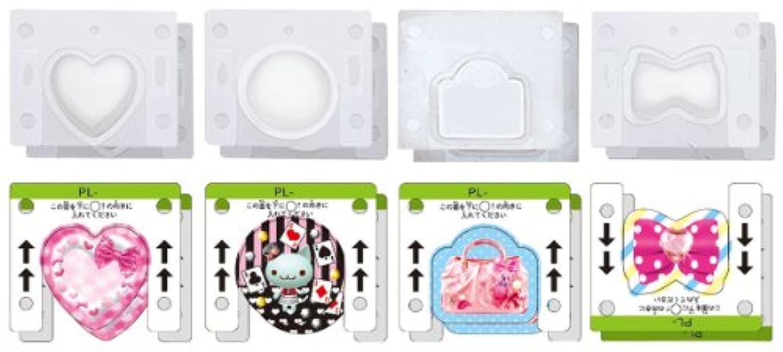 ポップルハート 専用別売りセット デコりプチシール