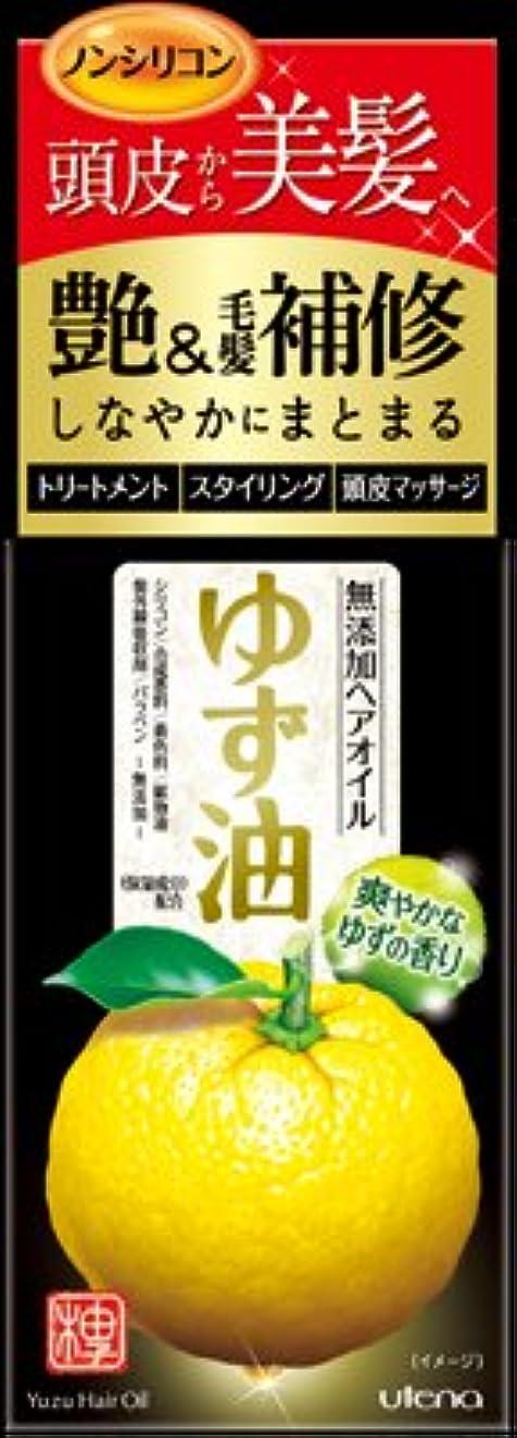 エゴマニアチャーター素晴らしい良い多くのゆず油 無添加ヘアオイル × 36個セット