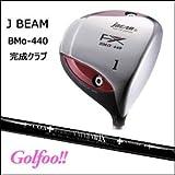 J BEAM BM α 440 ドライバー 話題のシャフト装着【クライムオブエンジェル エンジェル】 ロフト・フレックスの選択はご注文後にメール致します。