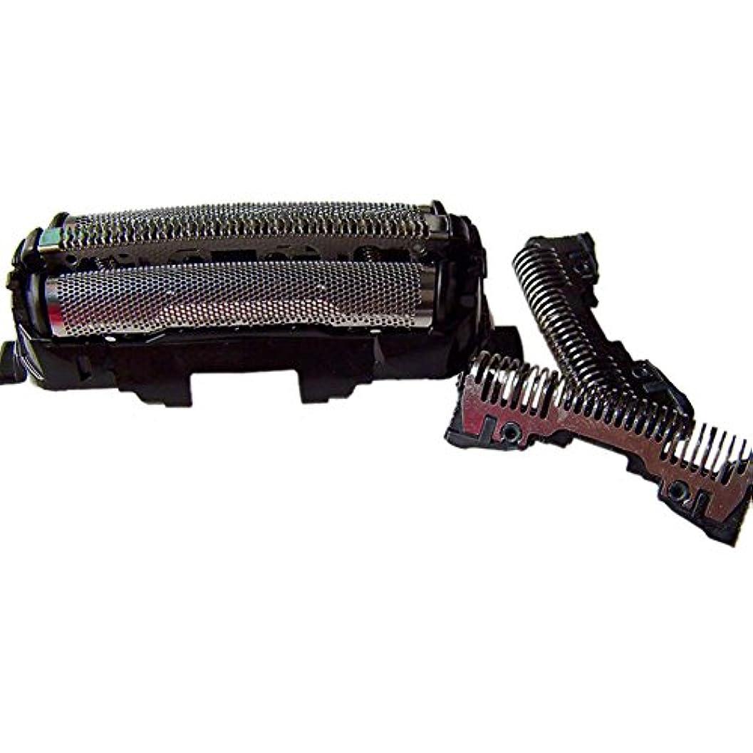 調停する汗染色Hzjundasi シェーバーパーツ 部品 外刃 内刃 ロータリー式シェーバー替刃 耐用 高質量 for Panasonic ES9087 ES8113 ES8116 ES-LT22/LT31