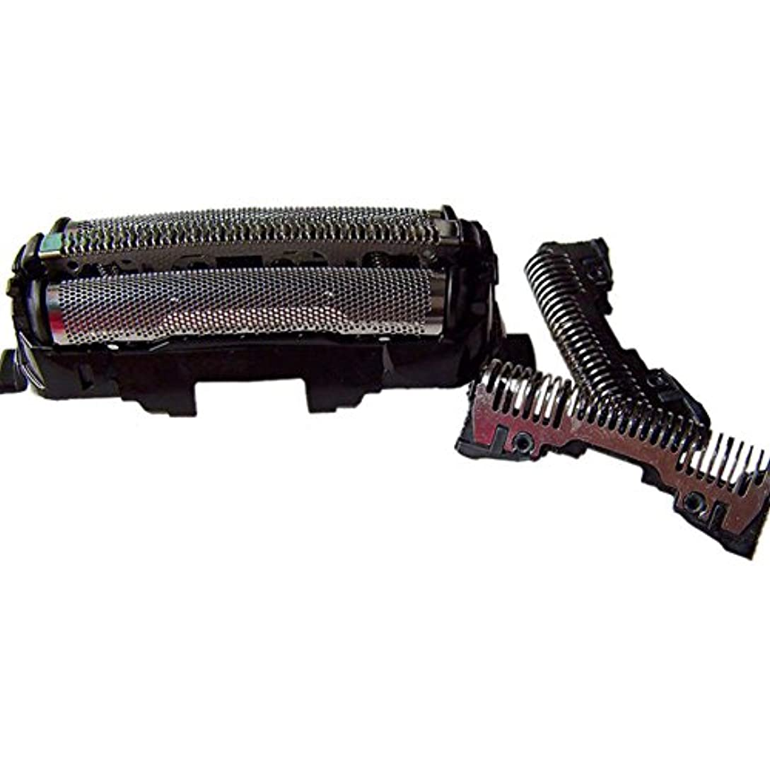 ディンカルビル集中的な悪行Hzjundasi シェーバーパーツ 部品 外刃 内刃 ロータリー式シェーバー替刃 耐用 高質量 for Panasonic ES9087 ES8113 ES8116 ES-LT22/LT31