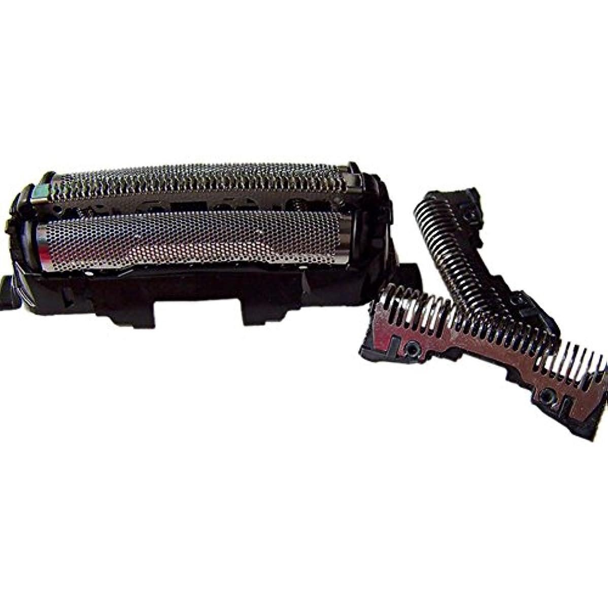 ミトンレーダー同性愛者Xinvision 回転式シェーバー替刃 シェーバーパーツ シェーバー パーツ 部品 外刃 内刃 替刃 耐用 for Panasonic ES9087 ES8113 ES8116 ES-LT22/LT31