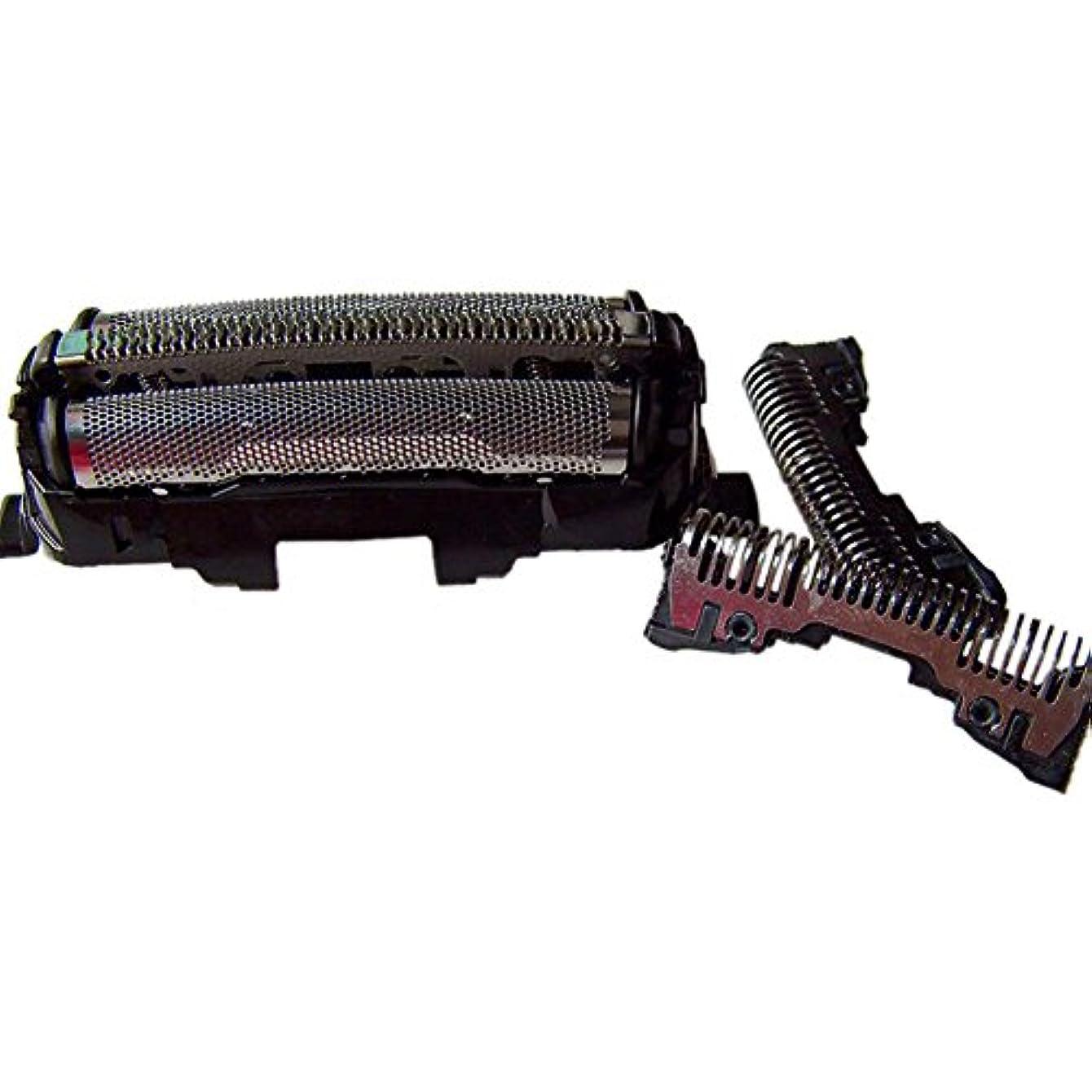 ハリケーン更新するにおいHzjundasi シェーバーパーツ 部品 外刃 内刃 ロータリー式シェーバー替刃 耐用 高質量 for Panasonic ES9087 ES8113 ES8116 ES-LT22/LT31