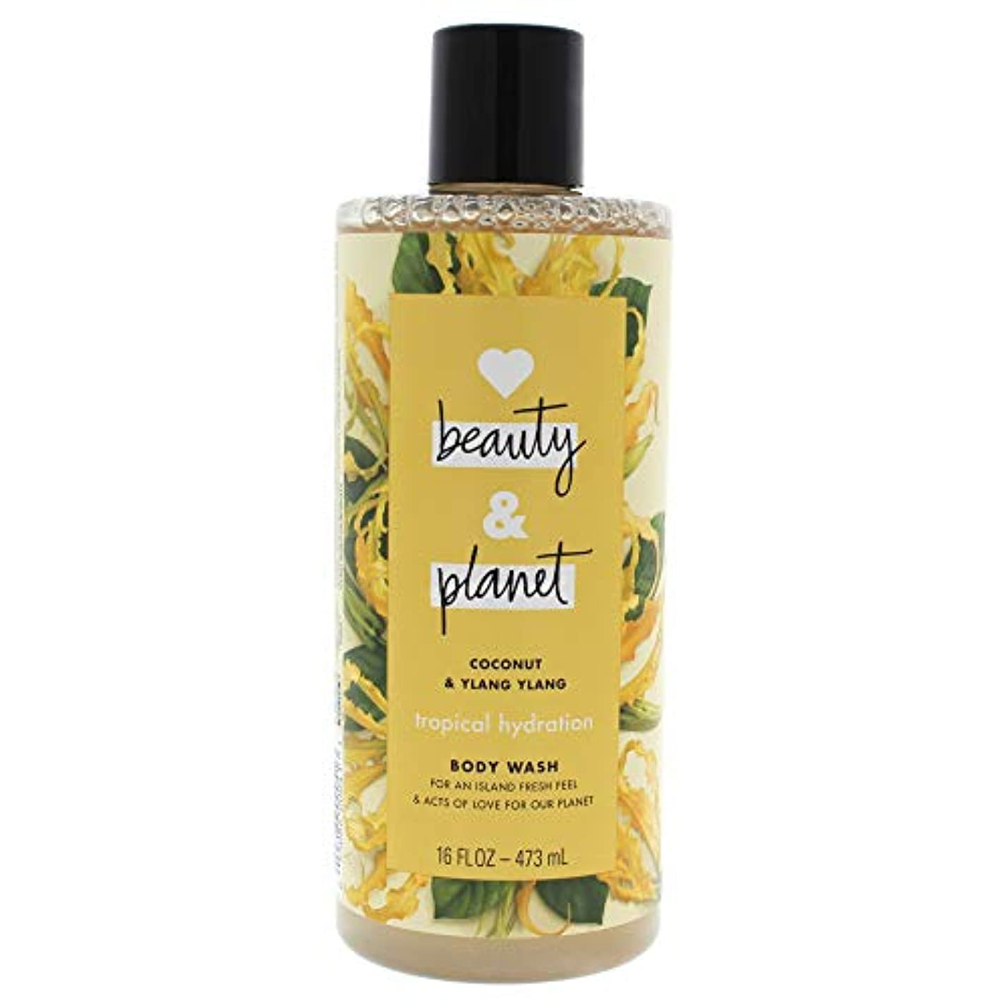 バーゲン何故なの混乱したCoconut Oil and Ylang Ylang Body Wash